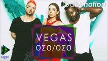 Vegas feat. Jimmy Gian - Όσο Όσο