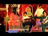 Pashto New Song 2016 HD Aaliya Khan - Zama Ao Sta Khabra Da Janana - Sta Lewani