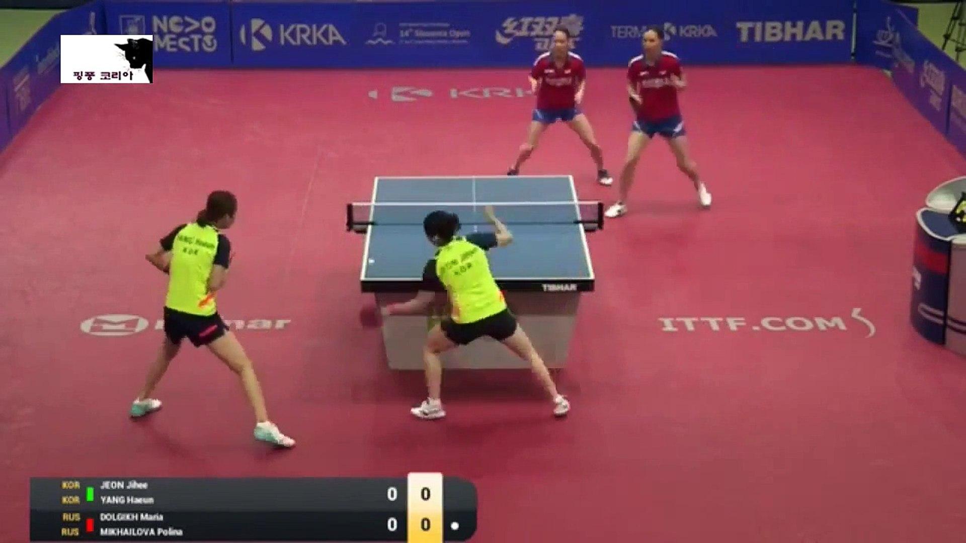 2016 슬로베니아오픈탁구 결승 전지희,양하은 Slovenia Open Jeon Jihee Yang Haeun vs Maria Dolgikh Polina Mikhailova Fin
