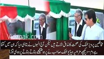 Foundation stone laying ceremony of four projects in Kohat -- Pervaiz Khatak ne railing hi torhdi