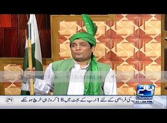 Q K Jamhuriat Hai    5th June 2016