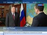 Дмитрий Рогозин прокомментировал телеканалу Россия-24 ситуацию на границе Приднестровья и Украины