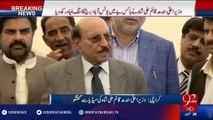 Qaim Ali Shah talking to media - 06-06-2016 - 92NewsHD