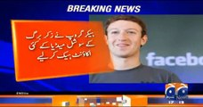 Mark Zuckerberg Twitter And linkedin Account Hacked By Hackers