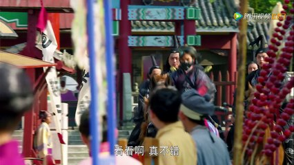 吉祥天寶 第1集 Ji Xiang Tian Bao Ep1
