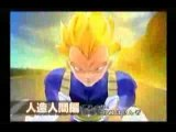 DBZ- DBZ Sparking NEO New Trailer