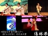 "[Touhou] Bad Apple!! Japanese traditional version ""Shourinka"" (JP)"