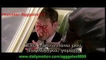 Reservoir Dogs Απόσπασμα Mr. Brown's Death, Mr. Orange & Mr. White Escape (Greek Subs)