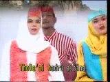 Arabic Nasheed Arabic Naat Arabic Song_ Thola'al Badru Alaina