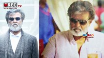 Kabali Telugu Distribution Price II Latest telugu film news updates gossips