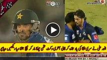 Anwar Ali Hit Six on Last Ball and Win The Match Islamabad Region v Karachi Region Blues