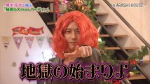 "Arashi Ninomiya Kazunari Dressed Up As ""Black Widow"""