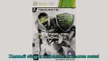 Tom Clancys Splinter Cell: Blacklist (Upper E