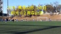 2013 高円宮杯プレミアリーグ 第17節 桐光学園 vs 青森山田