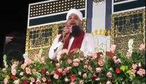 Ab Tu Bas Aik Hi Dhun Hai By Muhammad Owais Raza Qadri New Naat 2016