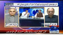 I Will Request Maryum Nawaz To Invite Ali Muhammad On Aftaari - Funny Conversation Between Abid Sher Ali And Ali Muhmmad