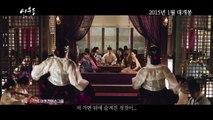 Korean Movie 어우동- 주인없는 꽃 (Eo Woo-dong- Lost Flower, 2015) 19금 예고편 (Trailer)