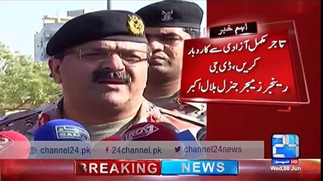 No strike to be observed in Karachi today- DG Rangers Sindh