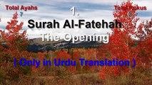 01 Surah Al-Fatehah: Quran Majeed – All Quran Surah Only in Urdu Translation | Islamic Corner