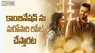 A aa Movie Combination is Going to be Repeat Again Filmyfocu