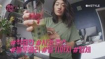 [페기TV] 주스마니아 페기굴드의 건강주스 레시피 #아침식단공개