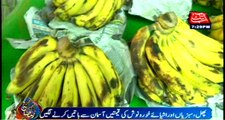 Lahore: Prices of Vegetables and Food Items up