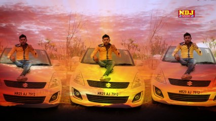 DELHI AALI CHHORI !! New Haryanvi Video Song !! Amit Choudhary !! NDJ Music !! Regional Hits