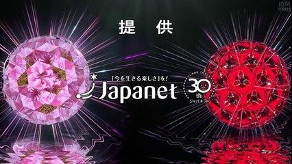 新牡丹與薔薇 第39集 Shin Botan to Bara Ep39