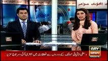 Sartaj Aziz says that Pakistan wants to continue negotiations with India