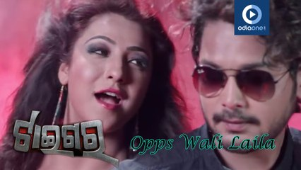 Odia Film Tiger | Opps Wali Laila | Amlan | Odia Hot Song | Odiaone