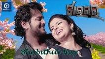 Odia Movie Tiger | Bhabithili Hay Re | Amlan | Odia Film Videos | Odiaone
