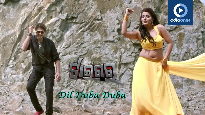 Latest Odia Film Tiger | Dil Duba Duba | Amlan | Odia Film Videos | Odiaone