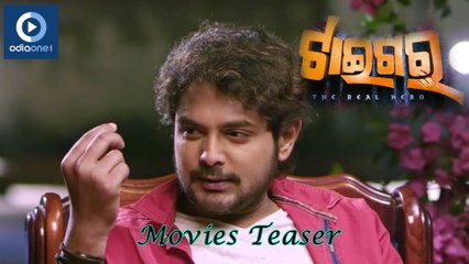 Tiger Official Promo | Amlan | Deepika | Odia Film Song