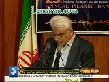 Central Bank Director confirm  Inflation at 23,5 pct , claim Iranian banks are interest free !