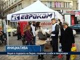 """""""Новини"""" с Боян Расате - 28 декември 2013 г."""