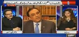 What is the reason of Nawaz Zardari's distance, What advise Zardari gave to Nawaz Shareef - Dr Shahid Masood reveals