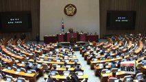 Chung Sye-kyun elected as new assembly speaker