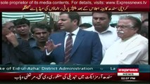 Karachi - PPP leaders media talk after Sindh Cabinet metting