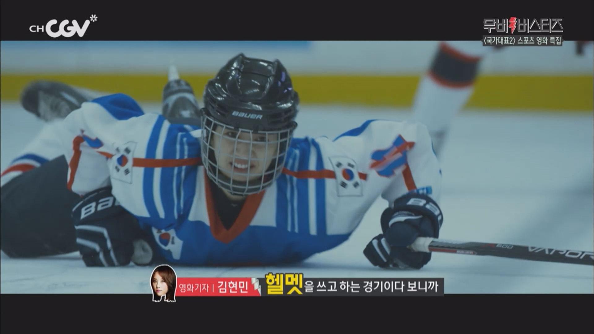스포츠 영화 촬영장 비하인드 씬!