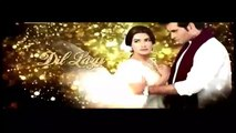 Dil Lagi Episode 23 Promo ARY Digital 20th August 2016 -- HD 1080! Promo - YouTube