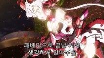 Senki Zesshou Symphogear GX - 03