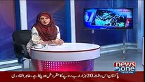 10PM with Nadia Mirza - 20th August 2016