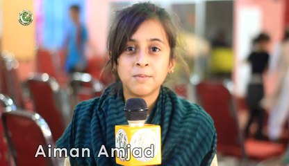 Aiman amjad view about science and Hand-on Science activities, Sialkot