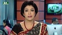 NTV Modhyanner Khobor | 21 August 2016