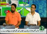 Play Field 25 July 2016 Such TV