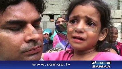 بچی نے واقعے پر سے پردہ اٹھادیا - Samaa