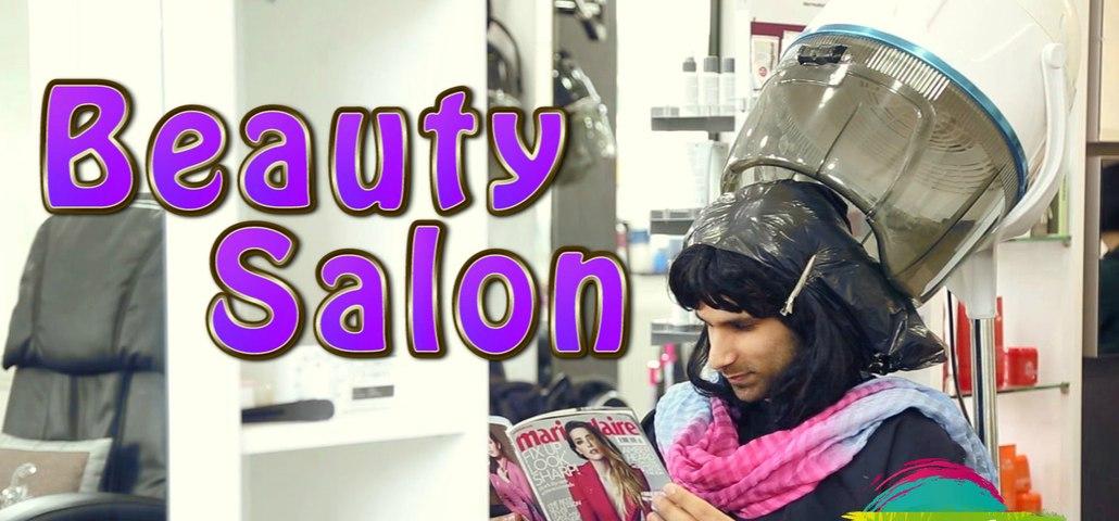 Nasreen In Salon - Rahim Pardesi - Funny Video =