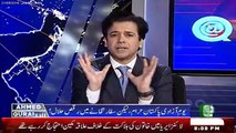 Ahmad Qureshi badly thrashes Mehmood Khan Achakzai by playing his video of dancing with Afghans