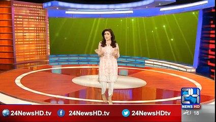 Q K Jamhooriat Hai    21st August 2016