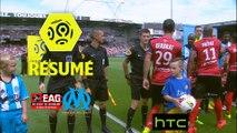 EA Guingamp - Olympique de Marseille (2-1)  - Résumé - (EAG-OM) / 2016-17